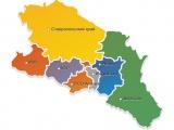 В рамках проекта «Северный Кавказ»