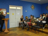 Районный семинар-практикум